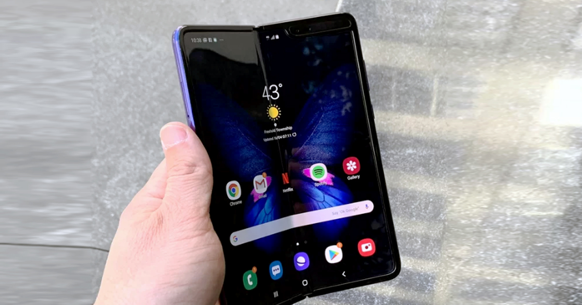 PRE SALE OF SAMSUNG GALAXY FOLD TEMPORARILY CANCELED