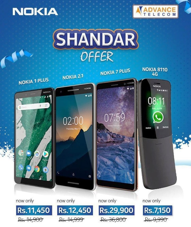 Nokia Phones Shandar Offer