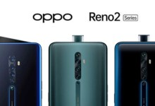 Photo of OPPO Reno2 Available in Pakistani Markets on 26th of October 2019