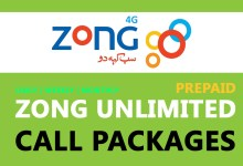 Photo of Zong Unlimited Call Packages | Daily, Weekly & Monthly