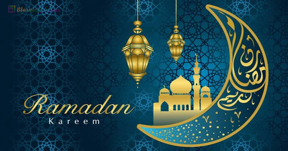 Ramadan Mubarak Greetings Best Wishes