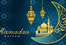 Photo of Ramadan Mubarak Greetings & Best Wishes