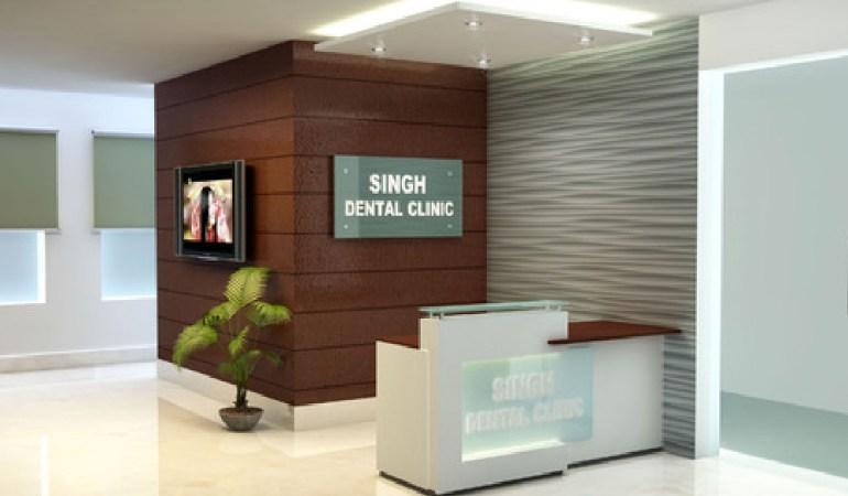 Dental Office Entrance Design
