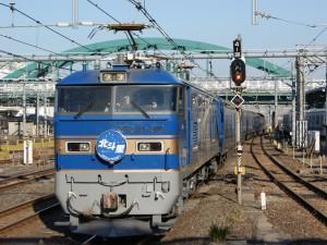 Overnight Express train Hokutosei