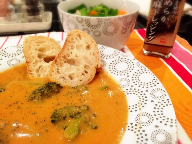 Ginza Farmers Roasted Tomato Soup