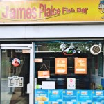 St James Plaice Fish Bar 01 Front