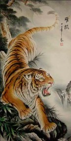 Animal Frolics - tiger painting