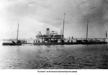 rusalka 05
