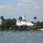Disney Social Media Moms Platinum Wedding Soiree