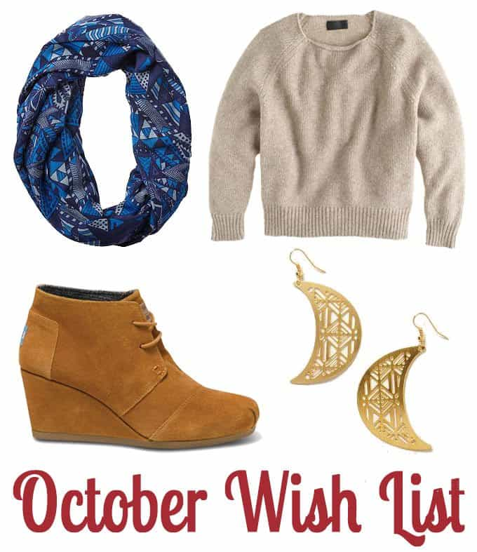 October Wish List | Blue Mountain Belle