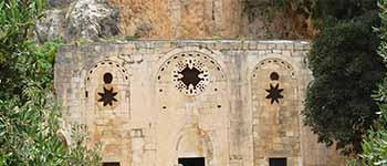 ANTAKYA SAINT PETER'S CAVE CHURCH