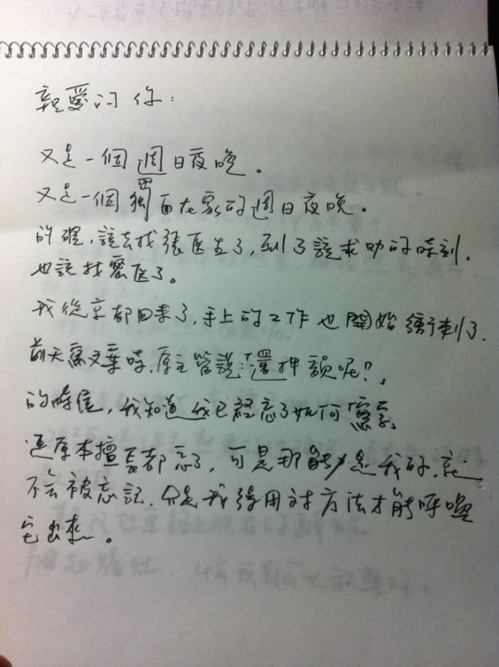 20121015-231442.jpg