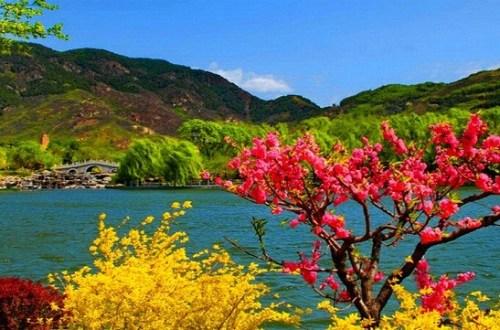 Gurez valley image