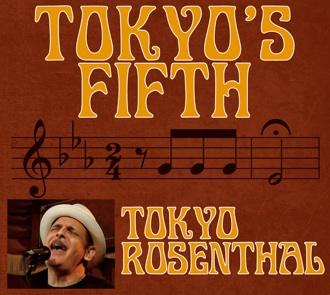 Tokyo-Rosenthal-Tokyos-Fifth