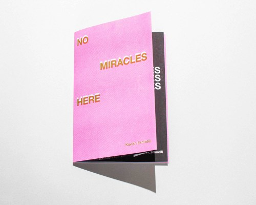 No Miracles Here