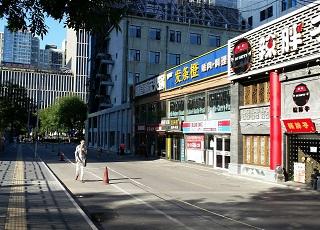 Deserted Beijing street