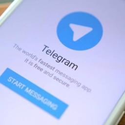 Come iscriversi al canale telegram