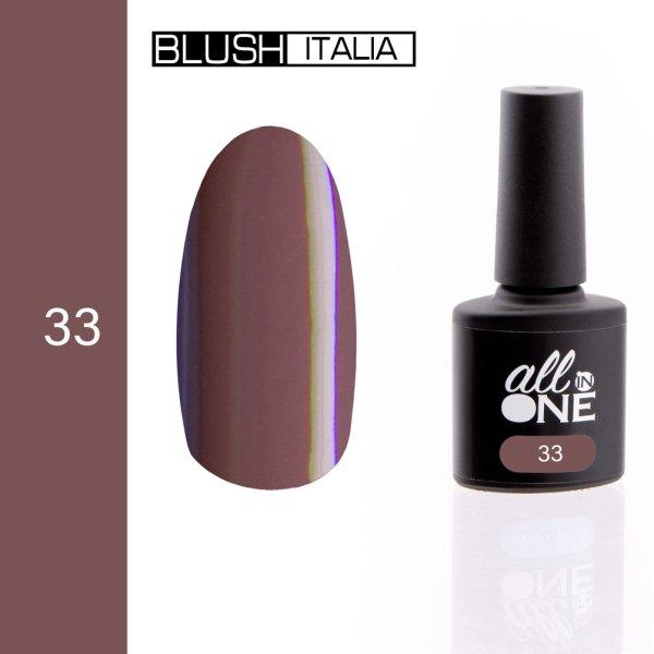 smalto semitrasparente all in one33 blush italia
