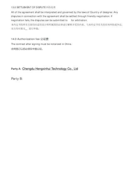 Truffa cinese interior designer