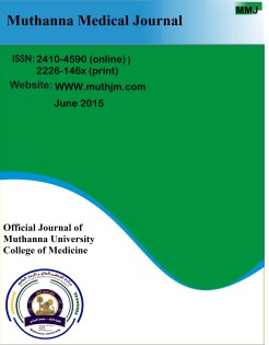 Muthanna Medical Journal (MMJ)