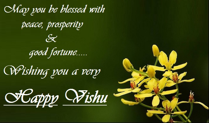 Vishu 2014 sms in malayalam english greetings scraps for orkut happy vishu family wishes pics 39 m4hsunfo