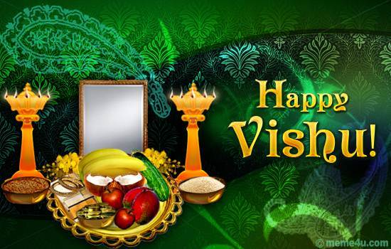 Happy Vishu 2014 Greetings Wishes Images HD Wallpapers For WhatsApp Facebook