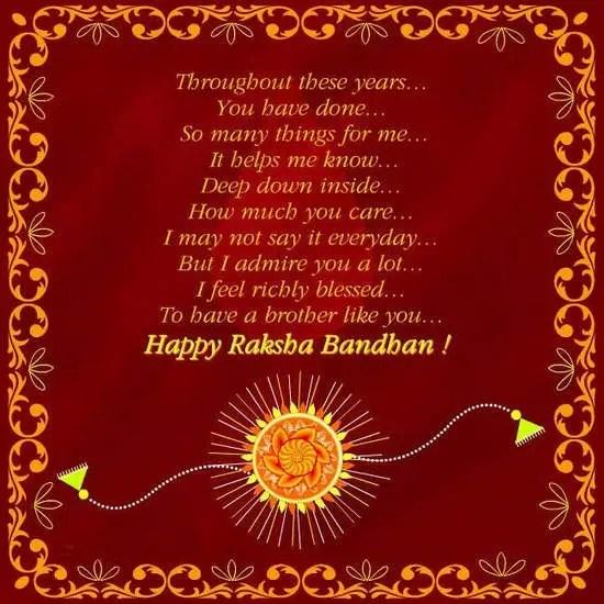 Happy raksha bandhan 2014 latest sms hd wallpapers quotes rakshabandhan007 advance rakhi wishes 2014 raksha bandhan altavistaventures Images