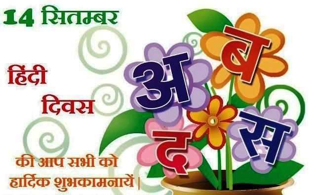 Short essay on independence day for kids in hindi