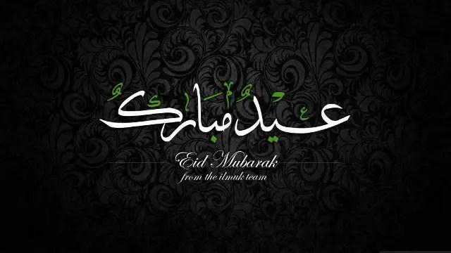 2014 eid ul adha bakra eid facebook greetings whatsapp hd images eid ul adha 07 m4hsunfo