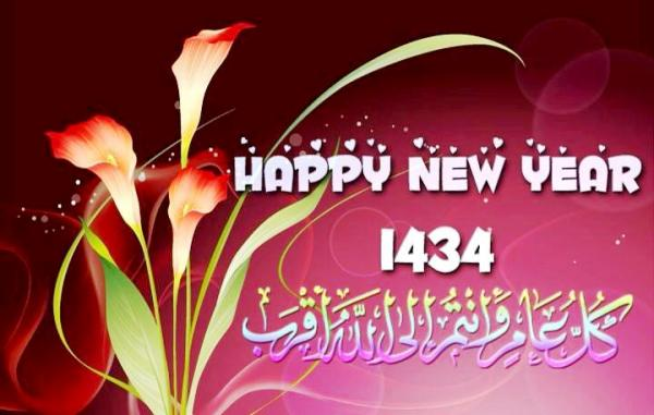 Islamic New Year 2