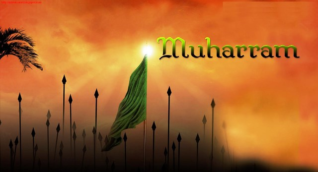 latest sms wallpapers of happy muharram 2014 happy islamic new year 2014 happy muslim new year 2014
