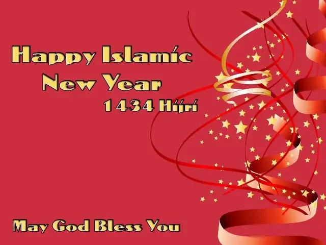 Muslim New Year 2