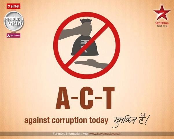 2014 Satyamevjayate Hd Wallpapers Images Pictures For Pinterest