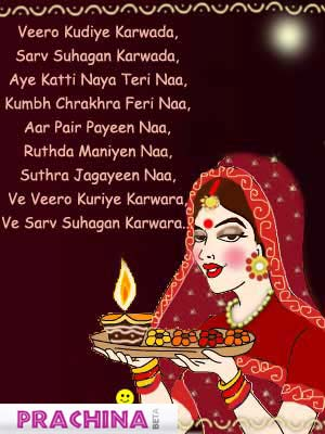 Karwa Chauth Messages In Hindi English To Share On Whatsapp