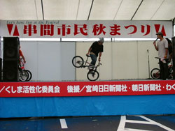 2003kushima