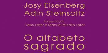 """O Alfabeto Sagrado - E Deus criou a Letra"""", com Autores Diverso"""