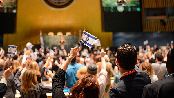Saguão da ONU lota para Conferência anti-BDS