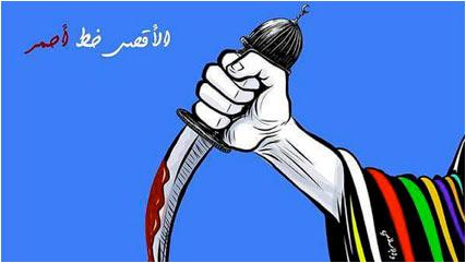 palestinosintenet2