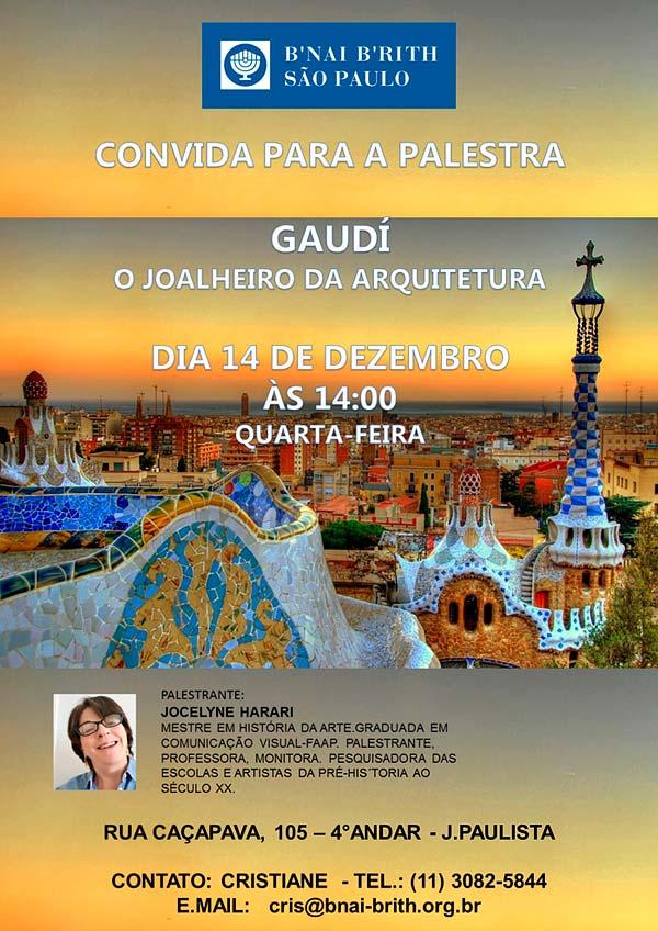 cartaz-gaudi-dezembro-de-2016