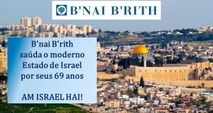 BBsaudaIsrael