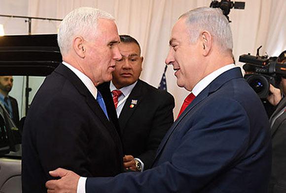 O status de Jerusalém