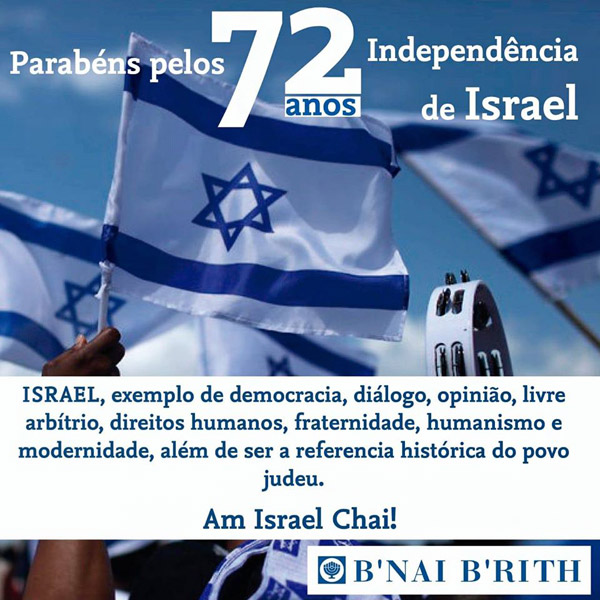 Iom Haatzmaut - Dia de Independência de Israel