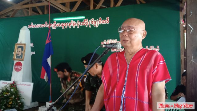 "KAREN MARTYRS' DAY: Monopoly concept of the term ""martyr"" by NLD-led government? 3"