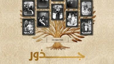 من هم الـعائلات اللبنانية الـ 26 التي حَكَمَت لبنان قرابة قرن ونصف؟