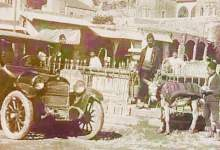 ساحة الميدان في بلدة دير القمر سنة ١٩٢٧..