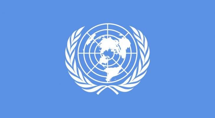 الامم المتحدة:الارشادات الموجهة لموظفينا اعتيادية معتمدة بجميع البلدان