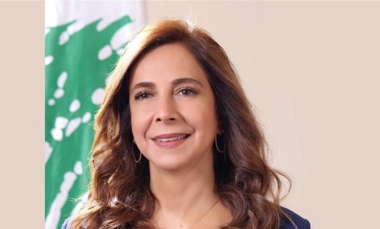 توضيح من عكر حول اعتذار لبنان عن المشاركة في مؤتمر الأمن الدولي في روسيا