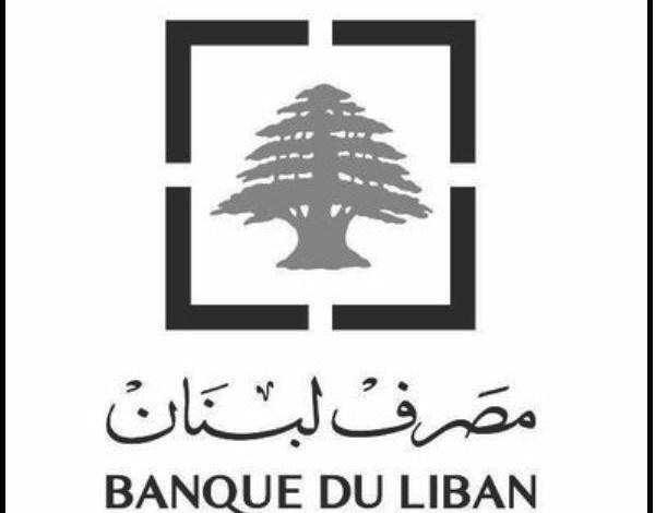 مصرف لبنان ردا على جميل السيد : ذهب لبنان بألف خير وكل ما يبثه محض أكاذيب