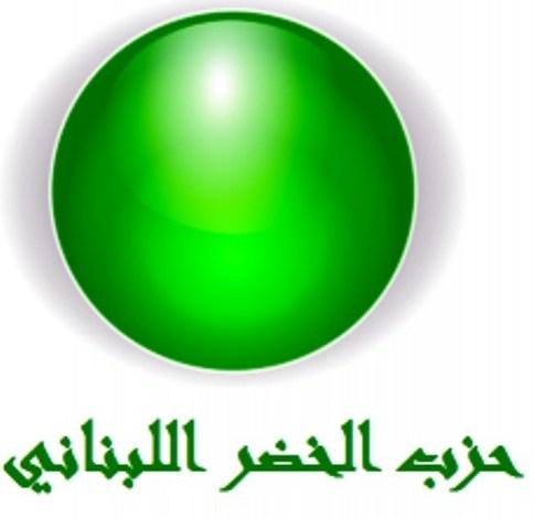 حزب الخضر: للتصويت للنقابة تنتفض في انتخابات المهندسين