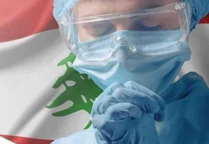 """أكثر من 80% من انتشار كورونا في لبنان من متحور """"دلتا"""".. وهذا اللقاح فعال جداً ضد المتحور الهندي"""